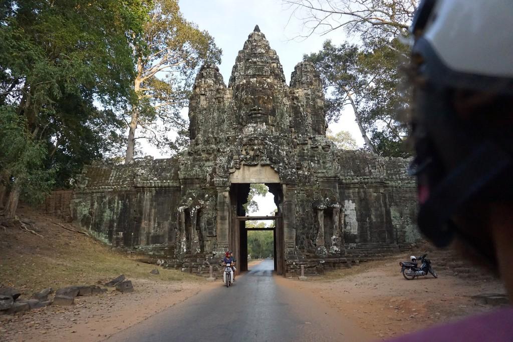 Victory Gate