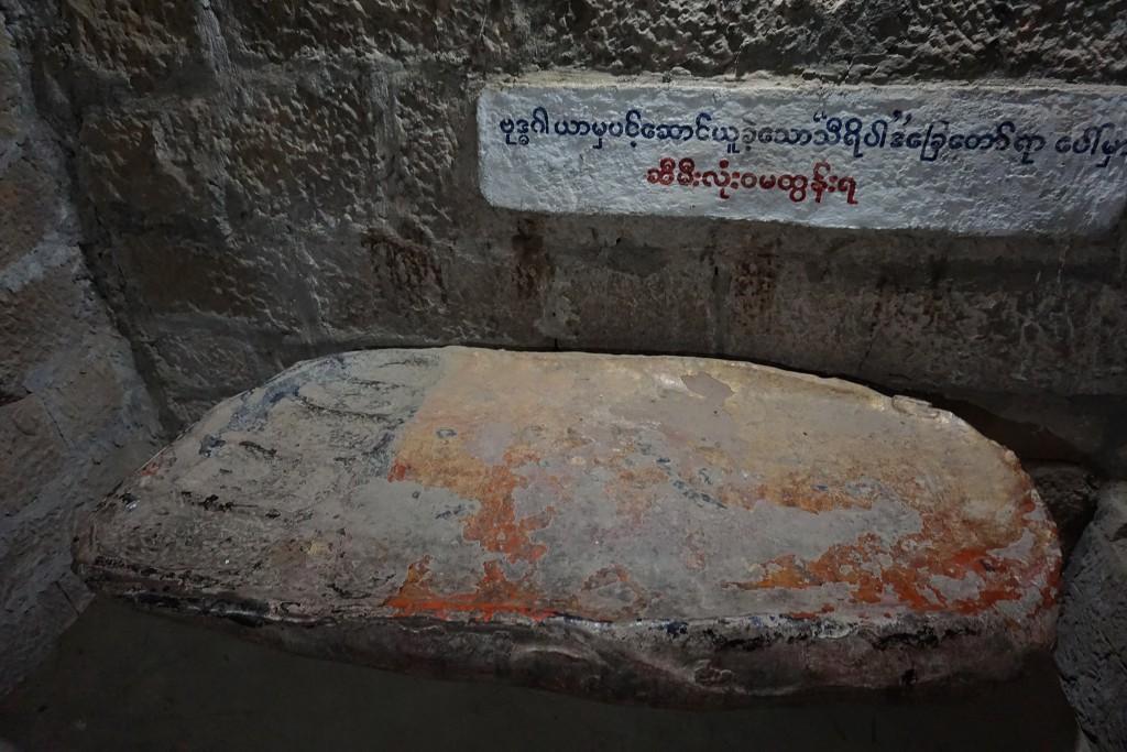 angeblich Buddhas Fußabdruck
